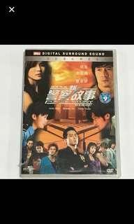 1DVD•CLEARANCE SALES {DVD, VCD & CD} 新警察故事 NEW POLICE STORY - DVD