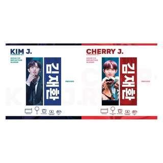 KIM JAEHWAN - BABY CHeeK 1st CHEERING KIT