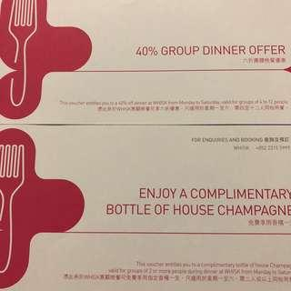 Mira hotel Whisk lunch and dinner dining voucher