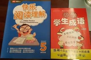 Chinese assessment (1) idioms & (2) comprehension