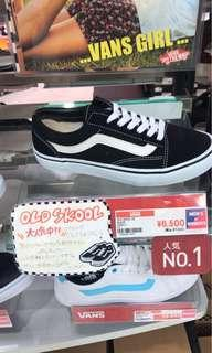 Vans Old Skool 鞋