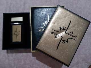 Masha'er Gold Oud Elite parfume original from Saudi Arabia