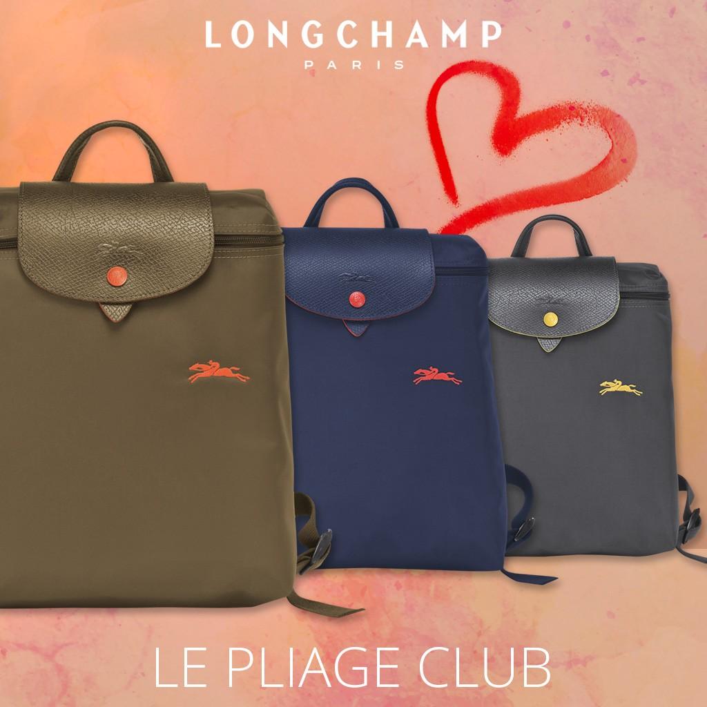 0c524d14a0 LONGCHAMP | LE PLIAGE CLUB | 1699 | Backpack, Women's Fashion, Bags ...
