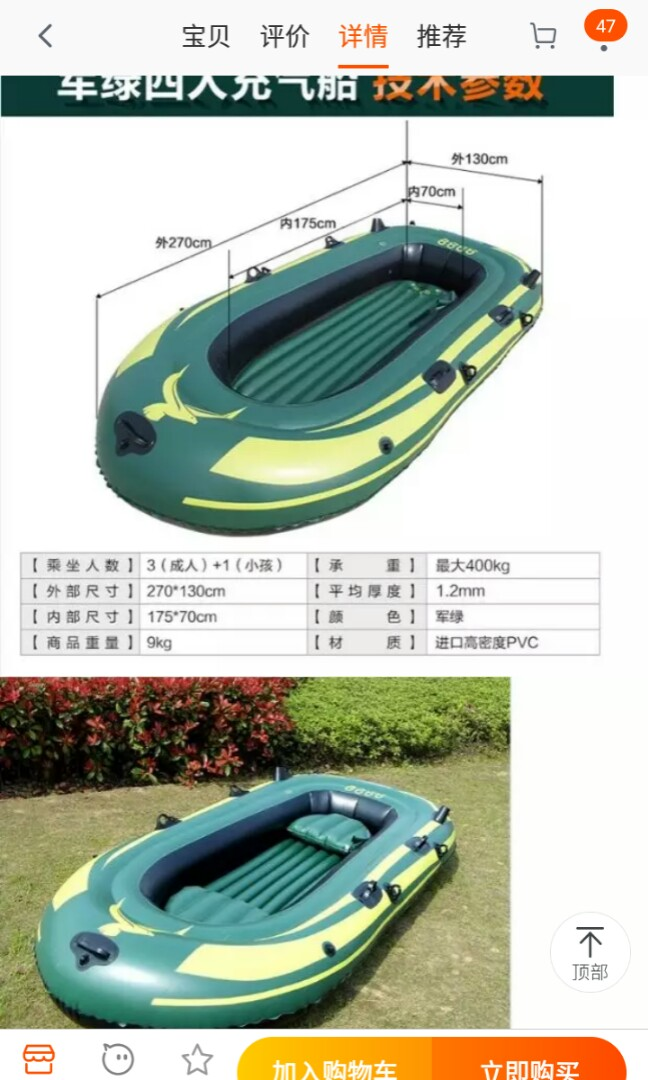 inflatable boats, Sports, Sports & Games Equipment on Carousell