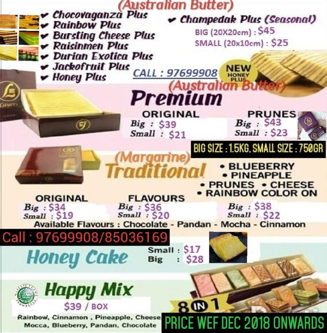 Lamoist Layers Kek Lapis,Bika Ambon, Pineapple Tart (Halal Certified)