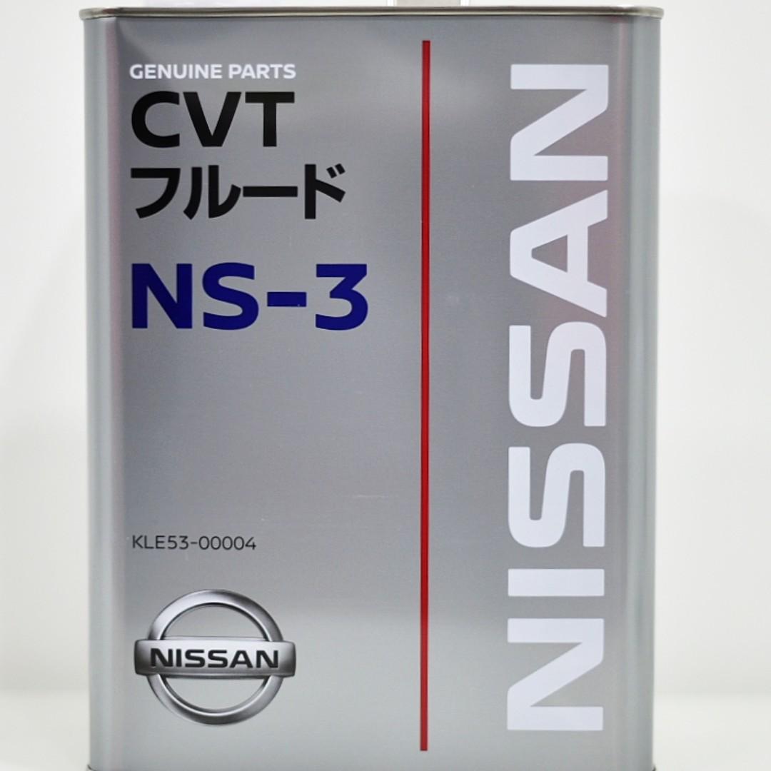 Nissan NS -3 CVT Fluid, Car Accessories, Accessories on