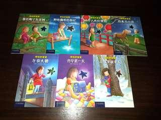劳拉的星星 complete set of 7 Chinese books laura's star