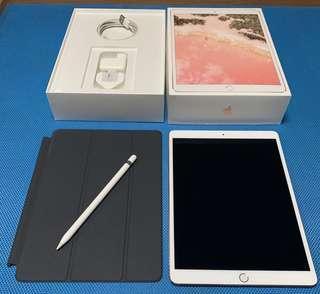 iPad Pro 10.5 LTE