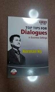 現代教育英文名師Norman Ng 商業對話tip連cd
