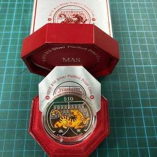 2010 SG $10 (2oz Silver)