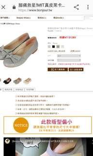 🚚 Bonjour腳痛救星!MIT真皮萊卡減壓平底鞋Magic Shoes尺碼23