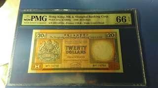1990年..20元..BP116758..PMG 66 EPQ GEM UNC..匯豐银行