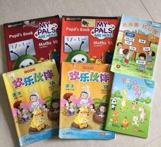 Primary 1 Textbooks