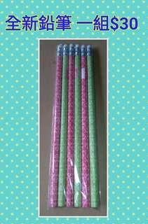 全新鉛筆 一組$30