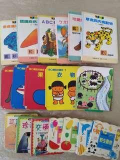 🚚 幼兒雙語教學書共18本