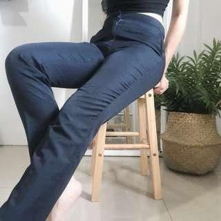 ‼️ REPRICED Skinny Fit Trousers