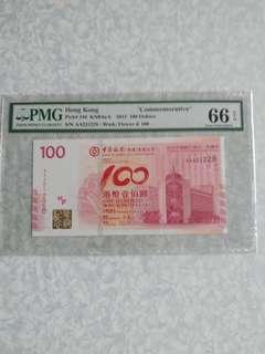 2012年中銀紀念鈔