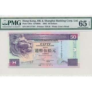 2002 Hong Kong Bank Hong Kong $50  Lion's Head PMG 65 EPQ Gem Unc