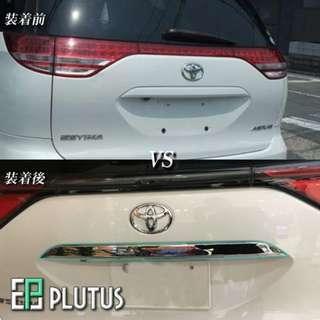 Toyota Estima ACR50 Rear Trunk Garnish Chrome
