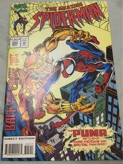THE AMAZING SPIDER-MAN & THE SPECTACULAR SPIDER-MAN Marvel Comics