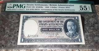 老王$1块