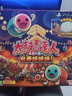 PS4 Taiko Drum Set with game