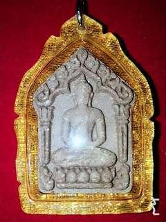 Khun Paen Kradook Pee