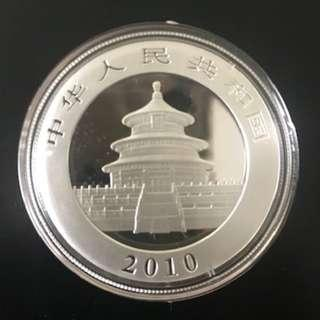 Year 2010, 99.9% Silver Chinese Panda coin  with Acrylic Capsule