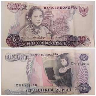 Uang 10000 tahun 1985