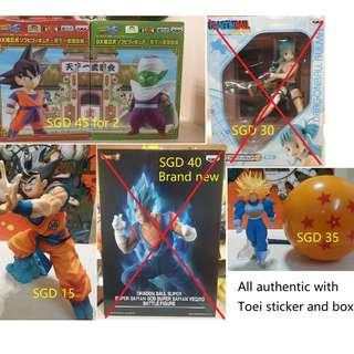 Dragonball  Goku, Piccolo, Trunks