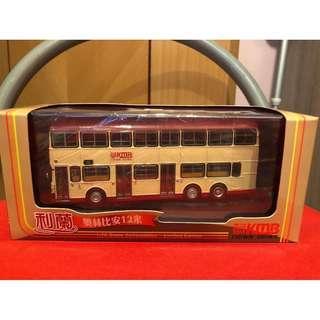 巴士模型 九巴 利蘭奧林比安12米