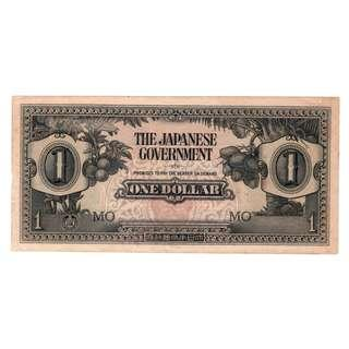 1942 to 1945 Japanese occupation Banana $1 Banknote