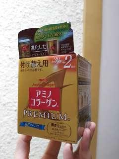 Meiji collagen Premium