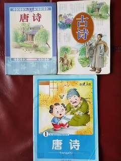 Chinese Poems for Kids