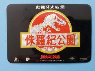 「侏羅紀公園」閃卡一張