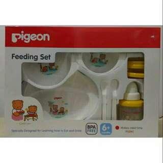 Pigeon feeding set besar PRELOVED