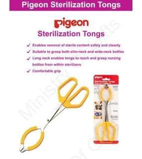 Pigeon Sterilization Bottle Tongs