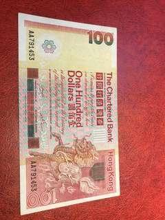 1982年渣打銀行AA版100圓