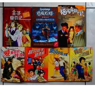 7 Chinese Novel 小说 (Reduced price)