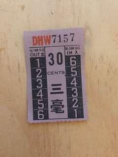 70年代初九巴三毫車票 Kowloon Motor Bus 30 cents ticket from 1970's