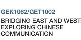 NUS GET1002/GEK1062 Bridging East & West A+ notes