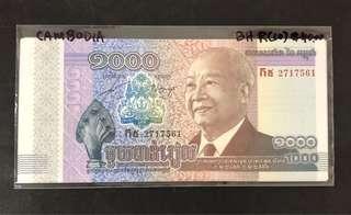 co12 Cambodia 1000 Riel Banknote UNC (Running No: 2717561-2717570 10pcs)