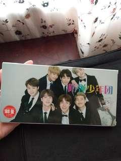 BTS Postcard(Unofficial)