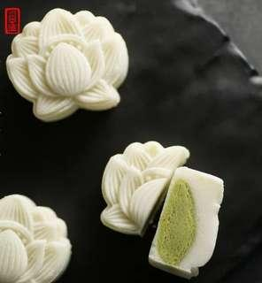 CNY Chinese New Year Cake Mould