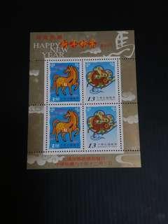 2002 Taiwan Horse, MNH