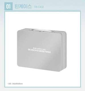 【Preorder】WANNA ONE - 2019 SEASON'S GREETINGS