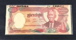 co13 Cambodia 5000 Riel Banknote 1975 UNC (Running No: 066051-066060 10pcs)
