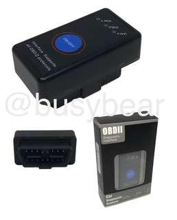 ELM327 Bluetooth car diagnostic scanner - OBDII  藍芽汽車電腦檢測儀 (compatible with iOS & Android) 可check fault code