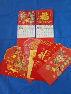 FREE  8 pieces of Red Packets and 2 pieces of 2019 mini calendars.   FREE WITH PURCHASE ABOVE $50.00.   OTHERWISE  $10.00 FOR THE LOT