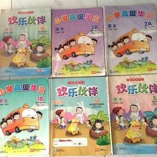 P1 and p2 chinese textbook